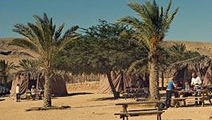 Национальный парк Мамшит