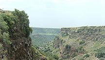 Национальный парк Гамла