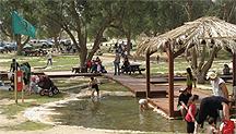 Национальный парк Эшколь